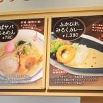 フードコートと食事を徹底解説|仙台うみの杜水族館