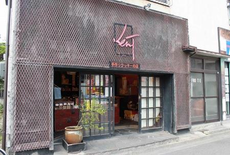 仙台おすすめの店|手作りクッキーの店KENT(けんと)