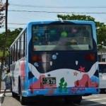 無料シャトルバスで行く!仙台うみの杜水族館