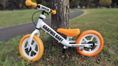 3歳の誕生日プレゼントの幼児用自転車(ペダルなし)