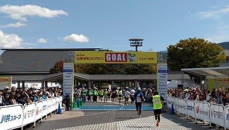 山形まるごとマラソンのゴール!