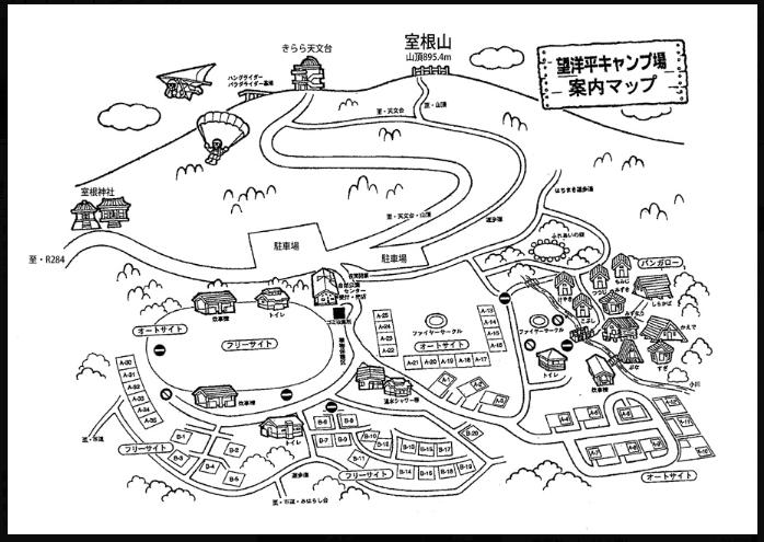 望洋平キャンプ場&周辺を完全ガイド