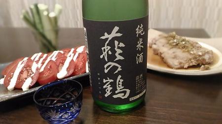 宮城の地酒の萩の鶴を飲む