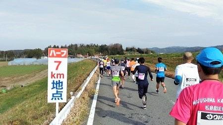 登米市のカッパハーフマラソンで自己ベスト!
