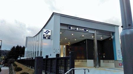 仙台のゆりあげ港朝市に早朝ラン!海鮮丼&炭焼き最高!