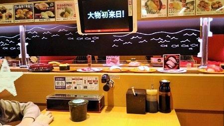 スシロー仙台中山店!休日夜の混雑がすごかった