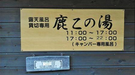 天守閣自然公園オートキャンプ場】を徹底ガイド!