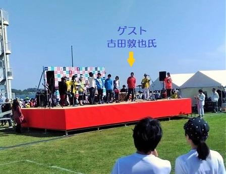 東北風土マラソンってこんな大会!