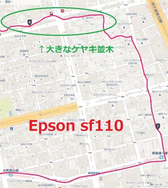 エプソンsf110⇒ガーミン235Jへ買替レビュー!